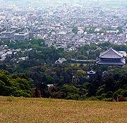 Naracityview2005.jpg
