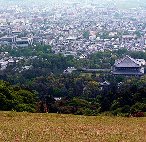 Kyoto Photo Ville