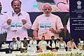 Narendra Modi releasing the Mission statement & Guidelines of the Smart Cities Mission, Atal Mission for Rejuvenation and Urban Transformation (AMRUT) and Housing for All Mission (3).jpg