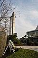 National Defense Academy 防衛大学校 - panoramio.jpg