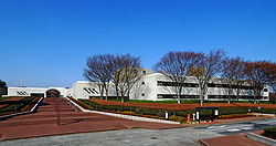 National Museum of Japanese History 2008.jpg