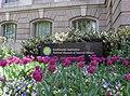 Natural History Museum in April (16992595594).jpg