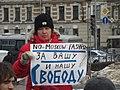 Nemtsov memorial meeting.2019-02-24.St.Petersburg.IMG 3684.jpg