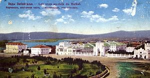 Nerchinsk - A 1900 postcard showing the Butin Palace in Nerchinsk