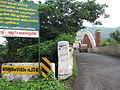 Neryamangalam - നേര്യമംഗലം-2.JPG