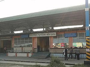 New Garia Railway Station.jpg