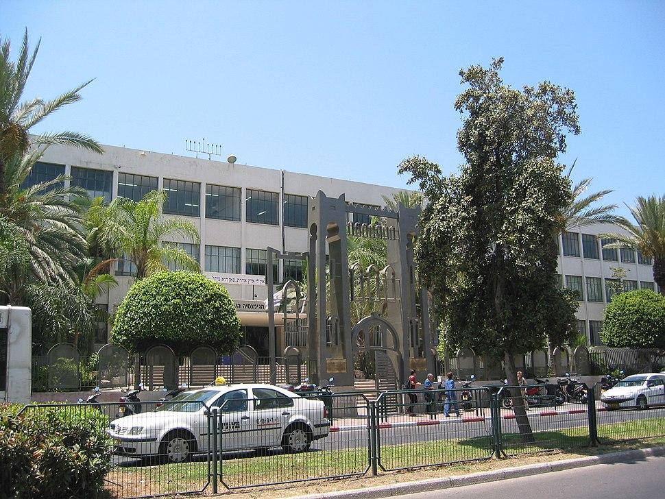New Gymnasia Herzlia