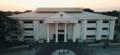 New Tagbilaran City Hall (0-25 screenshot).png