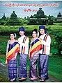 New Traditional costume of Maramargyi.jpg