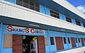 New building in opposite to honiara centre market - panoramio.jpg