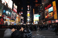 New york Times square 20121225 02.JPG