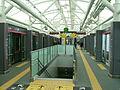 NipporiToneri-Liner-01-Nippori-station-platform.jpg