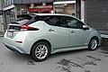 Nissan Leaf Tromso 09 2018 1913.jpg