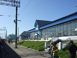 Nyandomsky District - Nyandoma railway station