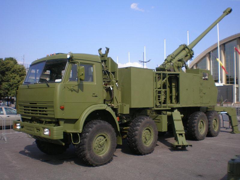 Peru avalia novos sistemas para a artilharia de seu Exército