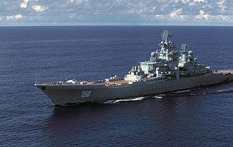 330px-Nuclear_cruiser_Frunze.jpg
