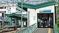 OER Tsurukawa Sta Southview.jpg