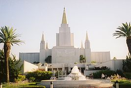 Oakland Temple fountain.JPG