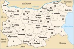 Oblasti de Bulgarie depuis 1999.png