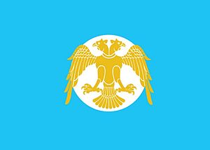 Official Flag of Syrian Turkmen.jpg