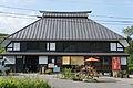 Oide Hakuba02n4592.jpg