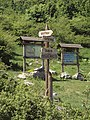 Okolchitza monument 04.jpg
