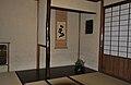 Okuni house 15.JPG