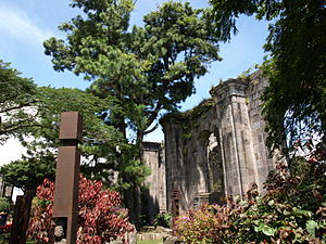 Santiago Apóstol Parish Ruins - Image: Old Ruins in Cartago, Costa Rica by Daniel Vargas 05