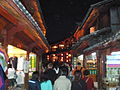 Old Town of Lijiang at night 2.JPG