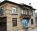 Old house in Seydişehir.JPG