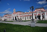 Old train station of Yekaterinburg