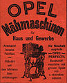 Opel Nähmaschinen 1901.jpg