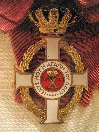 Order of George I - Badge of a Commander of the order