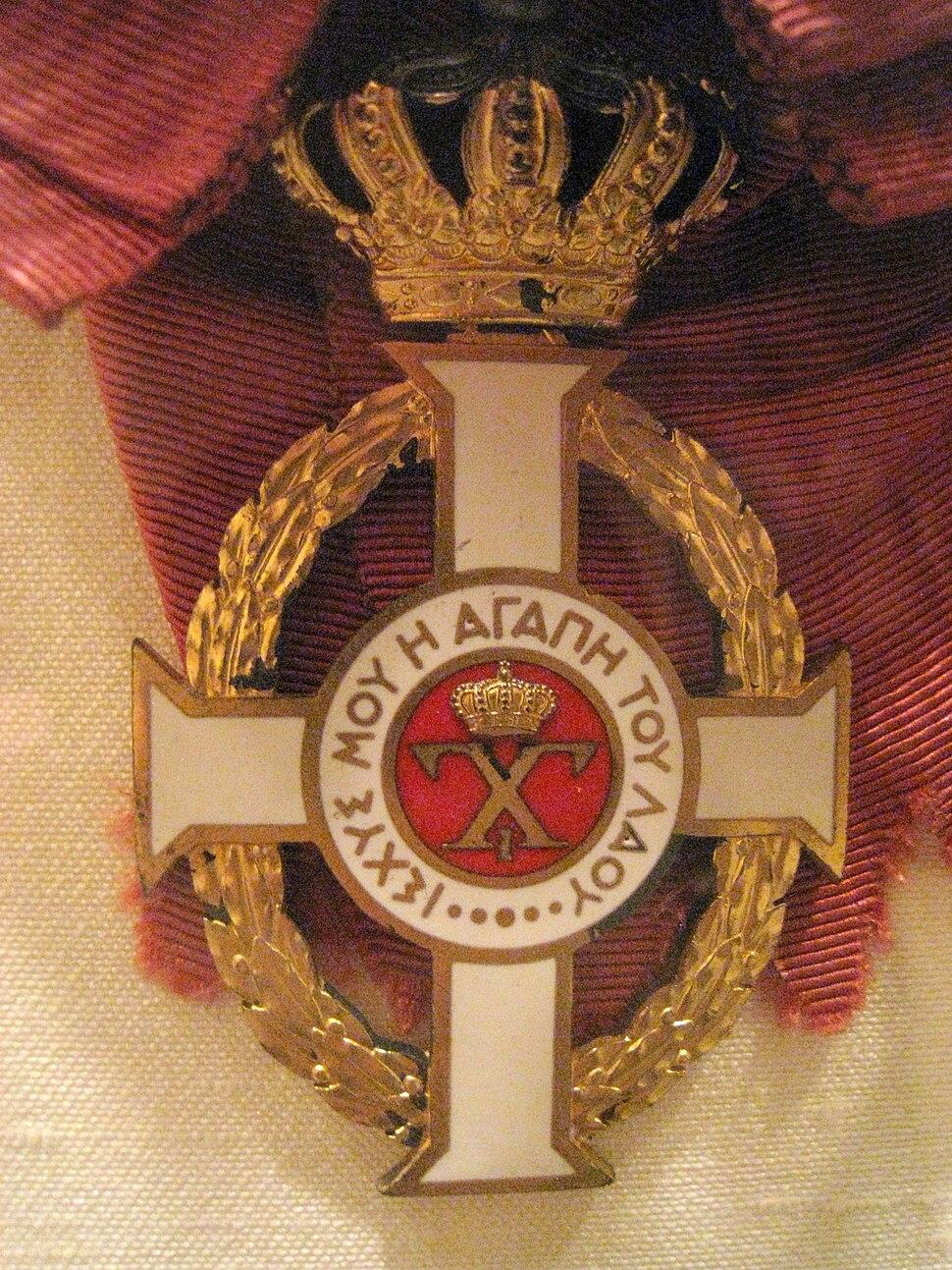 Order of George II of Greece (rank of Commander) - IMG 4978
