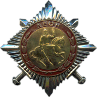 Order of Leon Abkhazia.png