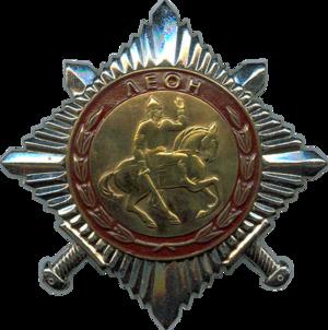 Valeriy Hubulov - Order of Leon