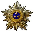 Order of the Three Stars grand cross star (Latvia before 1940) - Tallinn Museum of Orders.jpg