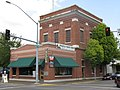 Oregon Power Company Substation - Springfield Oregon.jpg