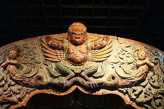 Porcelain Tower of Nanjing - Image: Original arched door (top detail) of the Porcelain Tower of Nanjing