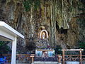 Our Lady of Lourdes Shrine 1.JPG