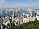 Overlook Hong Kong Island north coast, Victoria Harbour and Kowloon from middle section of Lugard Road at daytime (enlarged version and better contrast, revised).jpg