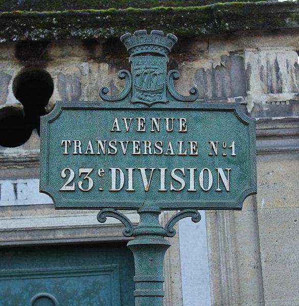 Fichier:Père-Lachaise - Division 23 - avenue transversale n°1.jpg