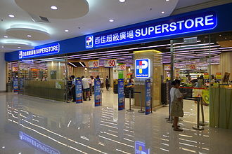 ParknShop - A ParknShop Superstore in Marina Square West