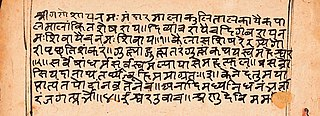 <i>Padma Purana</i> medieval era Sanskrit text, one of eighteen major Puranas