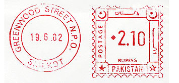 Pakistan stamp type C8A.jpg
