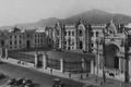 PalaciodeGobiernoPeru1938.png