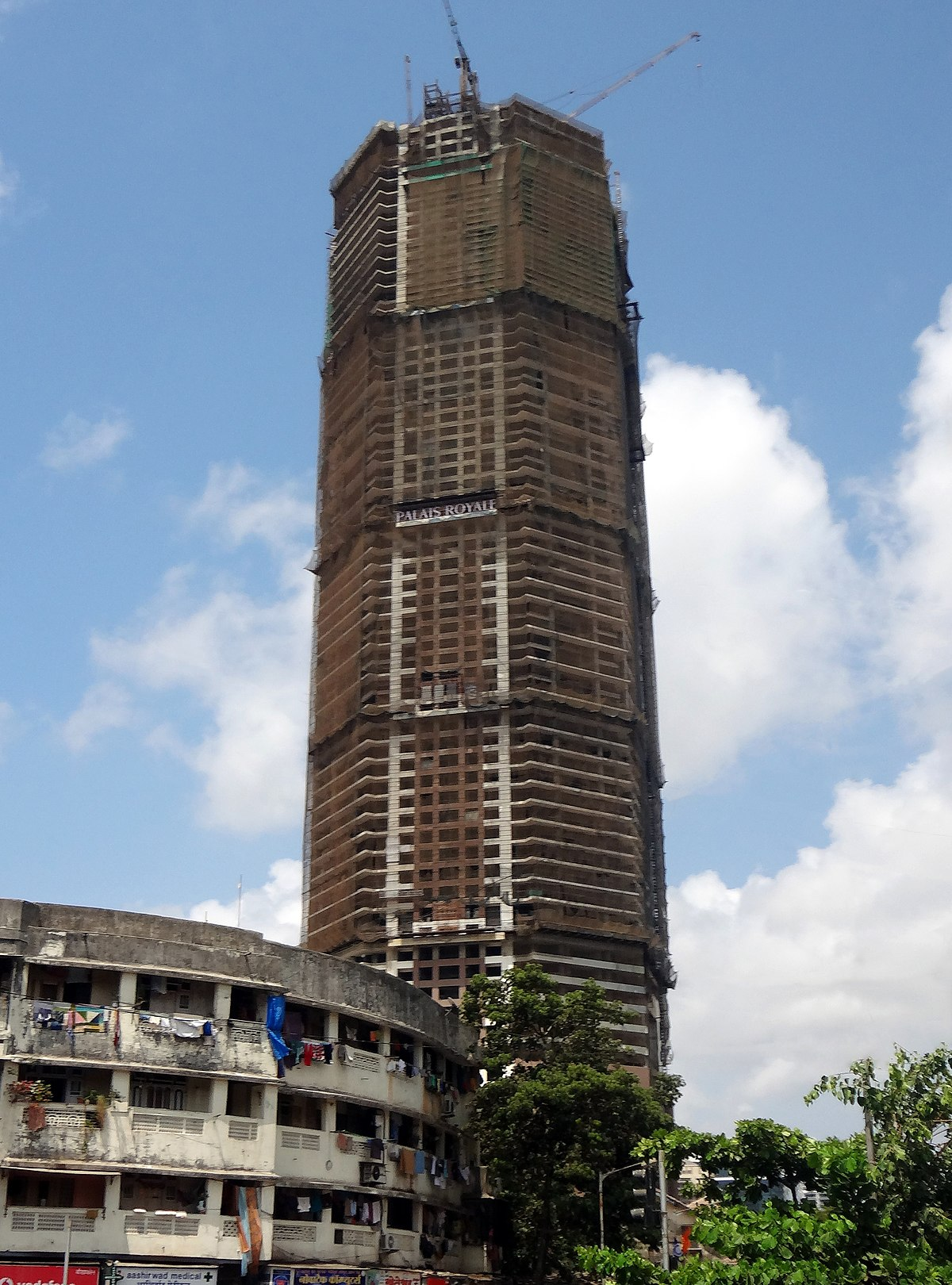 Palais Royale Mumbai Wikipedia