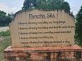 Pancha Sila.jpg