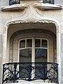 Paris - 60 Rue Fontaine -2.JPG