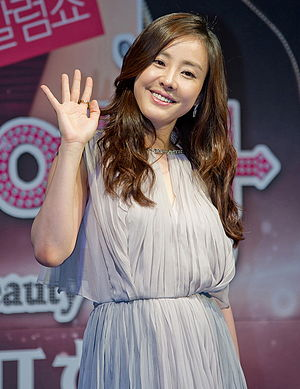 Park Eun-hye - Image: Park Eun hye (actress, born 1978) from acrofan